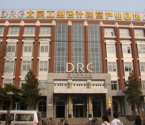 法瑞中国技术中心