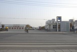中国兵器红宇集团