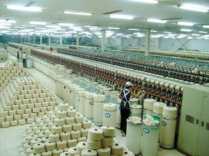 郓城县富达纺织有限公司