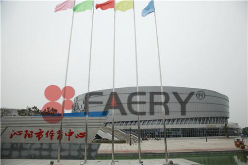 河南省十二届省运会主场馆