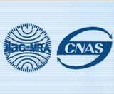 国家室内环境与室内环保产品质量监督检验中心