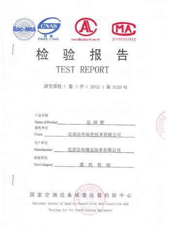 电子小制作实验报告